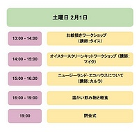 Japanese-version-ongoing-calendar-Saturday-02_01